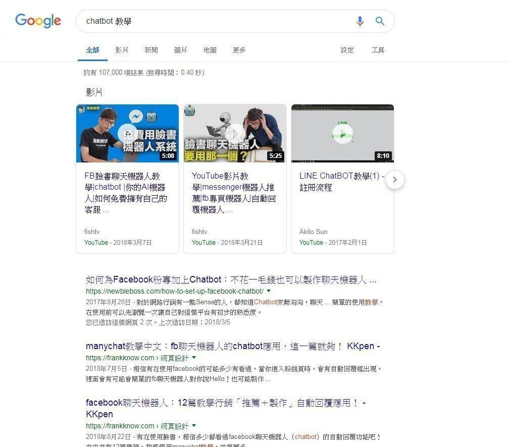 chat bot google